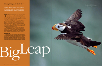 Big-Leapw
